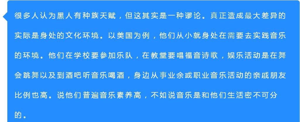 其他:中国和外国音乐学习环境有哪些差异?如何克服?
