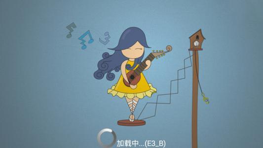 吉他教学——学习吉他中的种种问题