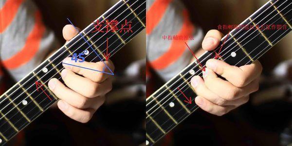 推弦的方法及推弦时需注意的问题