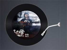赵雷 《开往北京的火车》吉他谱C调吉他弹唱谱
