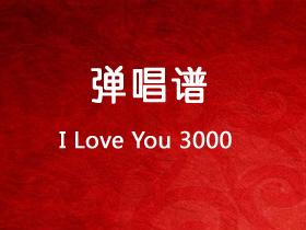 Stephanie Poetri《I Love You 3000》吉他谱C调吉他弹唱谱