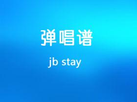 Justin Bieber《stay》吉他谱G调吉他弹唱谱